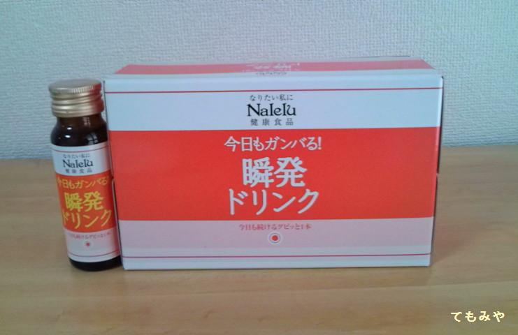 愛知県瀬戸市のリラクゼーション、足つぼマッサージ、健康食品のお店、リラクゼーションてもみやです。